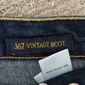 Lucky Brand Jeans - Lucky Brand 367 Vintage Boot